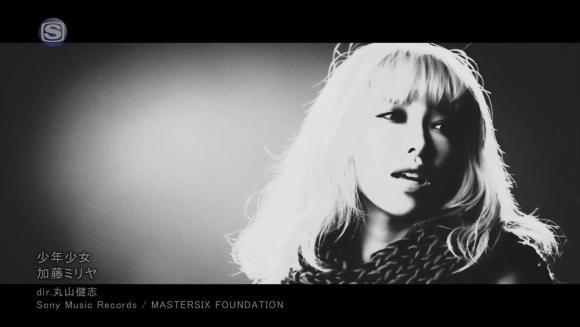 Download Miliyah Kato - Shounen Shoujo (少年少女) [720p]   [PV]