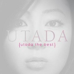 Utada Hikaru - Utada The Best