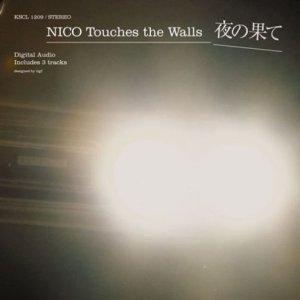 NICO Touches the Walls – Yoru no Hate (夜の果て) [Single]