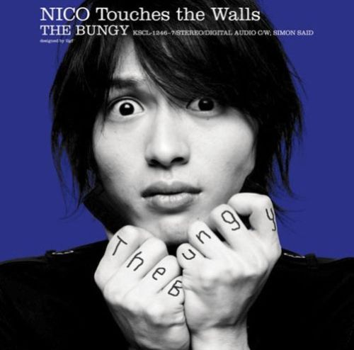 Download NICO Touches the Walls - THE BUNGY [Single]