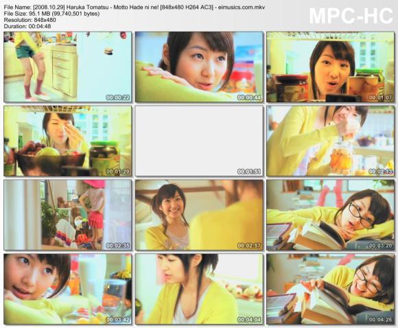 Download Haruka Tomatsu - Motto Hade ni ne! [480p]  [PV]