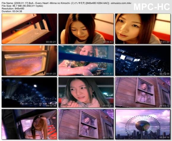 Download BoA - Every Heart -Minna no Kimochi- (ミンナノキモチ) [480p]   [PV]