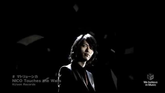 Download NICO Touches the Walls - Matroska (マトリョーシカ) [720p]   [PV]
