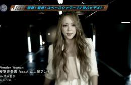 Download Namie Amuro feat. AI & Anna Tsuchiya - Wonder Woman [1280x720 H264 AAC] [PV]
