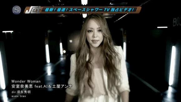 Download Namie Amuro feat. AI & Anna Tsuchiya - Wonder Woman [720p]   [PV]