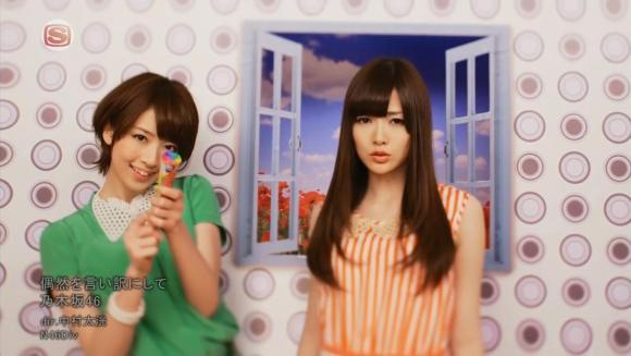 Download Nogizaka46 - Guuzen wo Iiwake ni Shite [720p]   [PV]