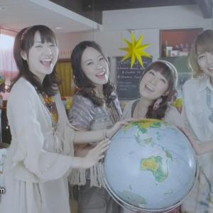 Download Sphere - Planet Freedom [1280x720 H264 AAC] [PV]