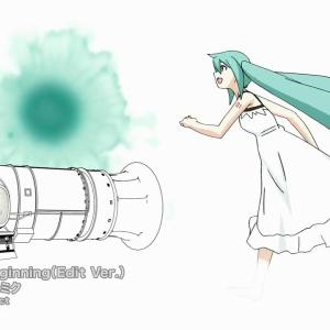 Download Jin feat. Hatsune Miku - Sky of Beginning (Edit Ver.) [1280x720 H264 AAC] [PV]