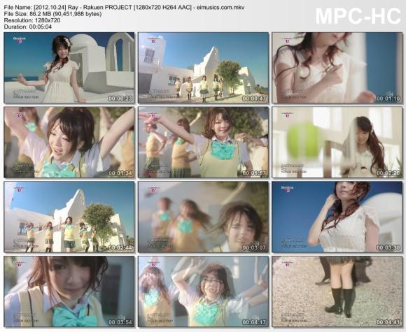 Download Ray - Rakuen PROJECT [720p]   [PV]