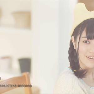 Download YuiKaori - Shiny Blue [1280x720 H264 AAC] [PV]