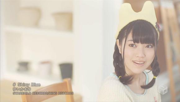 Download YuiKaori - Shiny Blue [720p]   [PV]