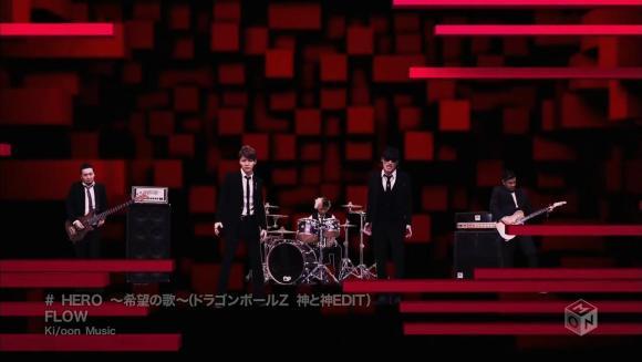 Download FLOW - HERO ~Kibou no Uta~ (Dragon Ball Z Kami to Kami EDIT) [720p]   [PV]