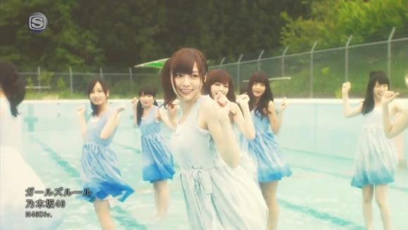 Download Nogizaka46 - Girl's Rule [720p]   [PV]