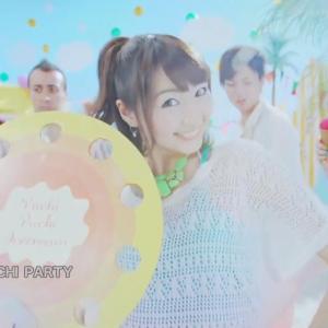 Haruka Tomatsu – PACHI PACHI PARTY [720p] [PV]