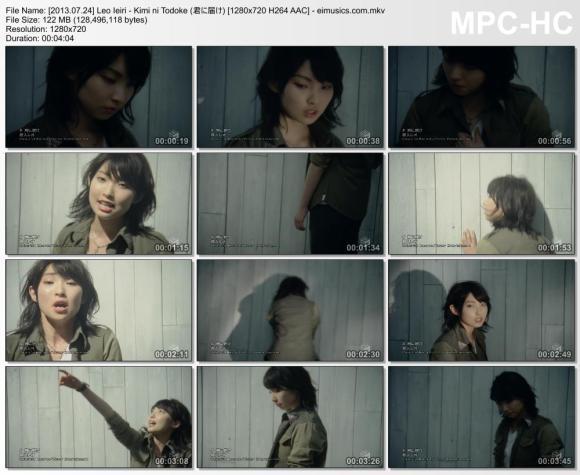 Download Leo Ieiri - Kimi ni Todoke (君に届け) [720p]   [PV]