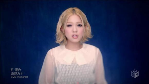 Download Kana Nishino - Namida iro [720p]   [PV]