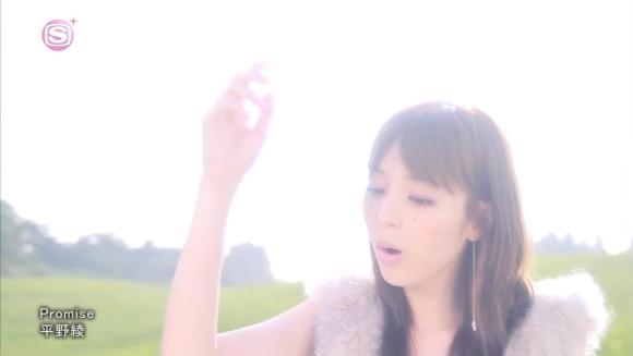 Download Aya Hirano - Promise [720p]   [PV]
