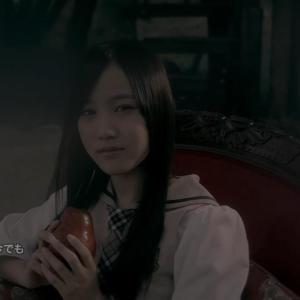 Download Nogizaka46 - Hatsukoi no Hito wo Ima demo [1280x720 H264 AAC] [PV]