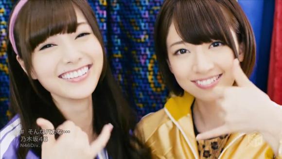 Download Nogizaka46 - Sonna Baka na... [720p]   [PV]