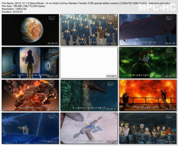 Download Nana Mizuki - Ai no Hoshi (Uchuu Senkan Yamato 2199 special edited version) [720p]   [PV]