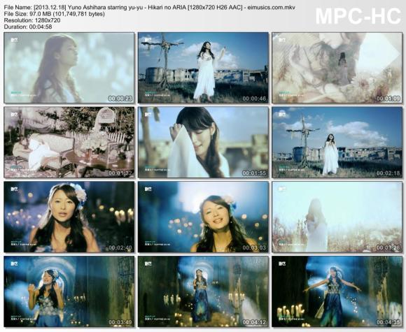 Download Yuno Ashihara starring yu-yu - Hikari no ARIA [720p] H26  [PV]