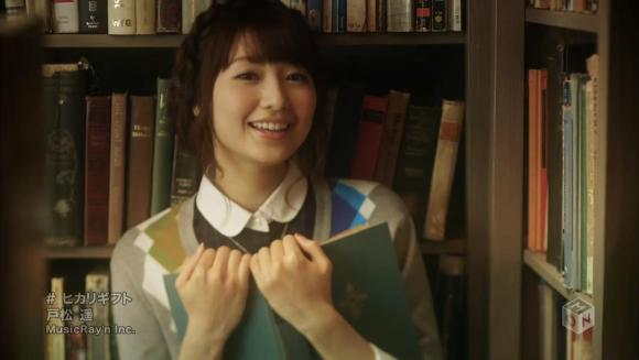 Download Haruka Tomatsu - Hikari Gift [720p]   [PV]