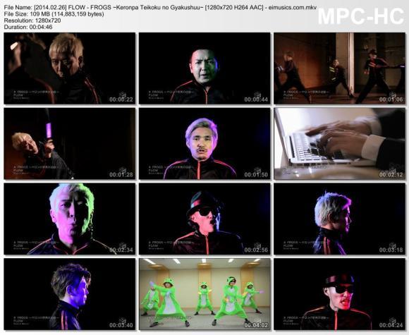 Download FLOW - FROGS ~Keronpa Teikoku no Gyakushuu~ [720p]   [PV]