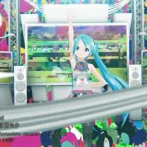Download livetune feat. Hatsune Miku - Tell Your World [848x480 H264 AAC] [PV]