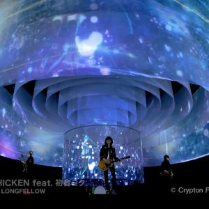Download BUMP OF CHICKEN feat. Hatsune Miku - ray [1280x720 H264 AAC] [PV]