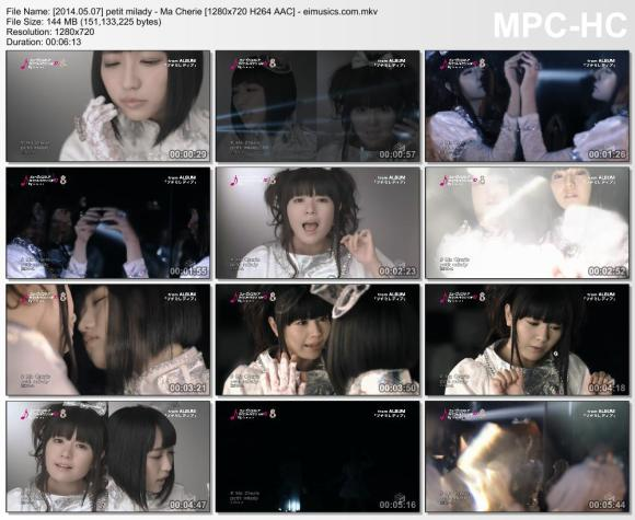 Download petit milady - Ma Cherie [720p]   [PV]