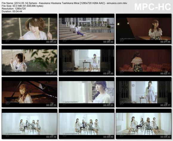 Download Sphere - Kasukana Hisokana Tashikana Mirai [720p]   [PV]