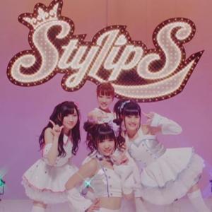 Download StylipS - Junsui na Fujunbutsu (DANCE STYLE) [848x480 H264 FLAC] [PV]