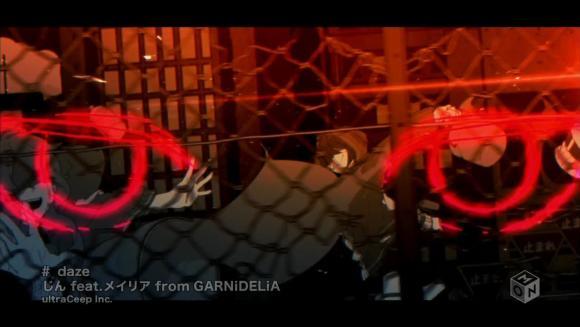 Download Jin feat. MARiA from GARNiDELiA - daze [720p]   [PV]
