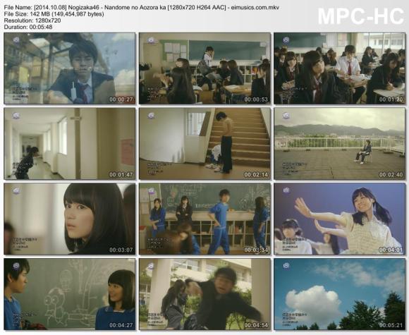 Download Nogizaka46 - Nandome no Aozora ka [720p]   [PV]