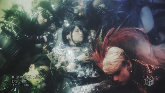 Download Iori Nomizu - Shikkoku wo Nuritsubuse [720p]   [PV]