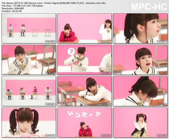 Download Haruna Luna - Kimiiro Signal [480p]   [PV]