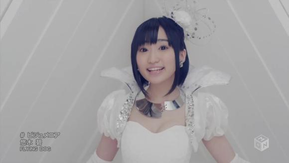 Download Aoi Yuuki - VisuMania [720p]   [PV]