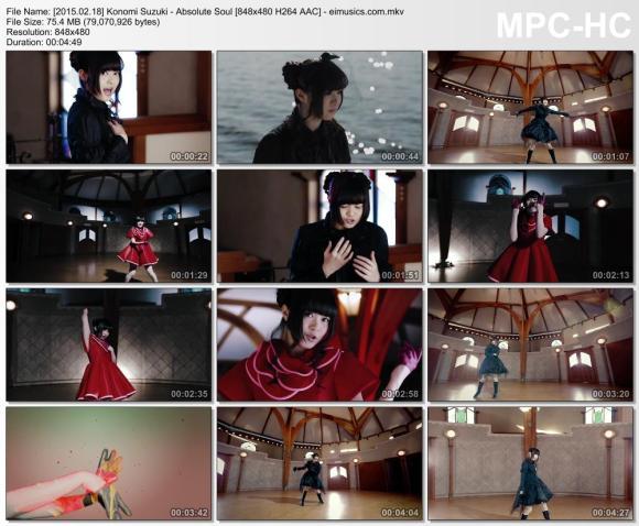 Download Konomi Suzuki - Absolute Soul [480p]   [PV]
