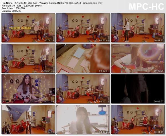 Download Mao Abe - Yasashii Kotoba [720p]   [PV]