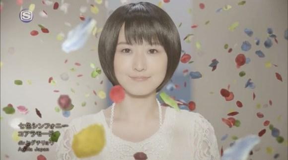 Download Coala Mode - Nanairo Symphony [[1080p]   [PV]
