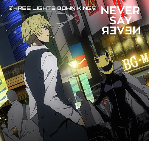 Download THREE LIGHTS DOWN KINGS - NEVER SAY NEVER [Single]