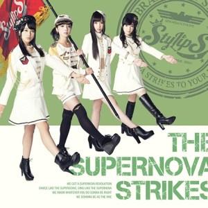 Download StylipS - THE SUPERNOVA STRIKES [Album]