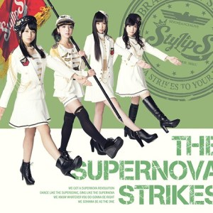 Download StylipS - THE SUPERNOVA STRIKES [Album]