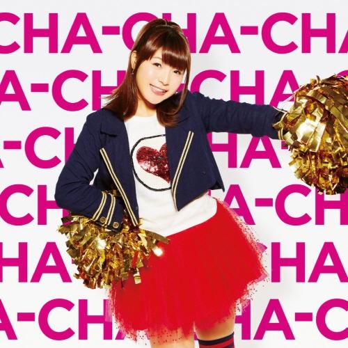 Download Emi Nitta - NEXT PHASE [Single]