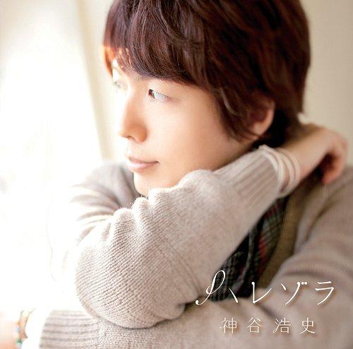 Download Kamiya Hiroshi - Harezora [Album]
