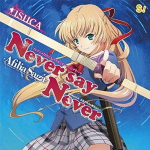 Download Afilia Saga - Never say Never [Single]