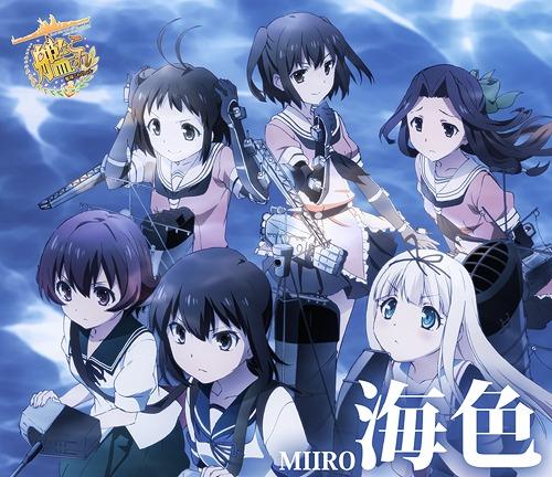 Download AKINO from bless4 - Miiro [Single]
