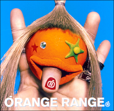 Download ORANGE RANGE - Viva★Rock (ビバ★ロック) [Single]