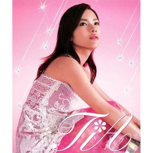 Download TiA - Ryuusei (流星) [Single]