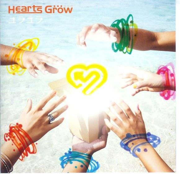 Download Hearts Grow - Yura Yura [Single]
